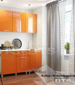 "Кухня ""Блестки оранж"" 1,5 м. (со столешницей)"
