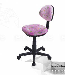"""Кресло """"Сфера"""""""