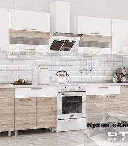 "Кухня ""Айсберри"" 2,4 м. (со столешницей)"