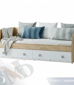 """Кровать с ящиками """"Тренд"""" КР-01"""